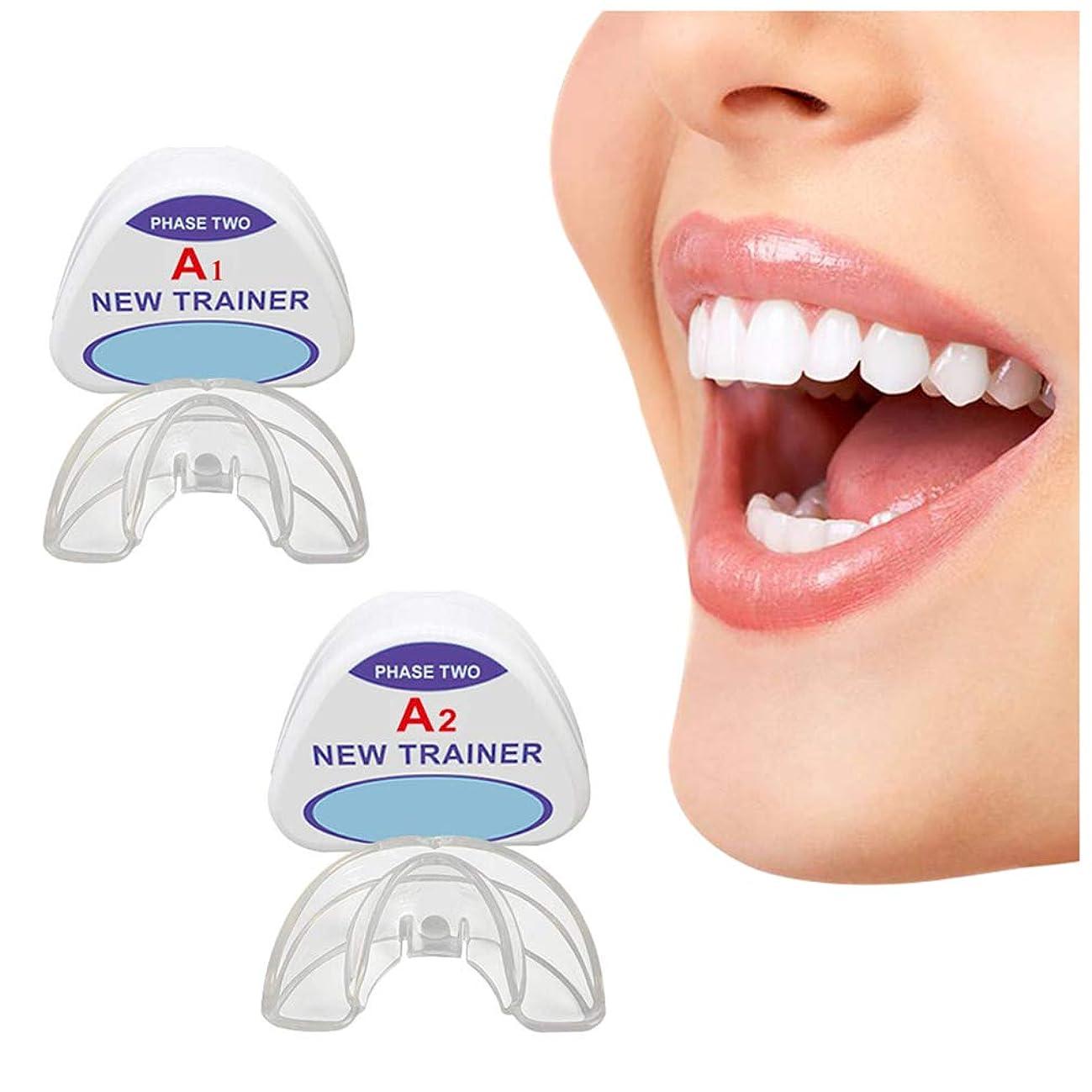 ブルーベル時計回り何故なの歯アライメントトレーナーリテーナー、歯科矯正トレーナー、ナイトマウスガードスリムグラインドプロテクター、大人のためのトレーナー歯アライメントブレース,A1+A2