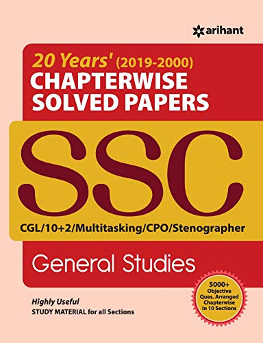 SSC Chapterwise Solved Papers General Studies