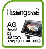 Healingshield Screen Protector Anti-Fingerprint Anti-Glare Matte Film Compatible for Wacom Tablet Cintiq 13HD DTK-1300