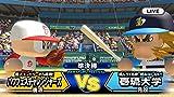 「実況パワフルプロ野球2016」の画像