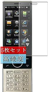 5枚 Sukix フィルム 、 シャープ HYBRID W-ZERO3 WS027SH WILLCOM Sharp 向けの 液晶保護フィルム 保護フィルム シート シール(非 ガラスフィルム 強化ガラス ガラス ) new version