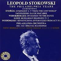 Dvorak/Weber/Berlioz/Liszt;