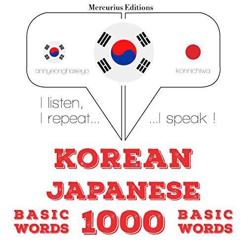 Korean – Japanese. 1000 basic words cover art