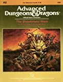 The Bloodstone Wars  [Advanced Dungeons & Dragons Official Adventure Game] [For Character Levels 17-20]