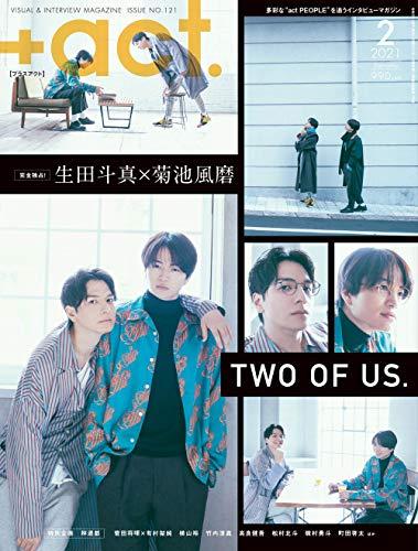 +act. ( プラスアクト )―visual interview magazine 2021年 2月号