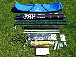 Cobra Guy Wire Free 3-in-1 Game Volleyball, Beach Tennis & Badminton net System.