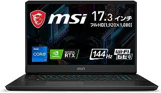 【第11世代CPU・RTX3070搭載】MSIゲーミングノートPC GP76 i7 RTX3070/17.3FHD/144Hz/16GB/1TB/GP76-11UG-326JP【Windows 11 無料アップグレード対応】