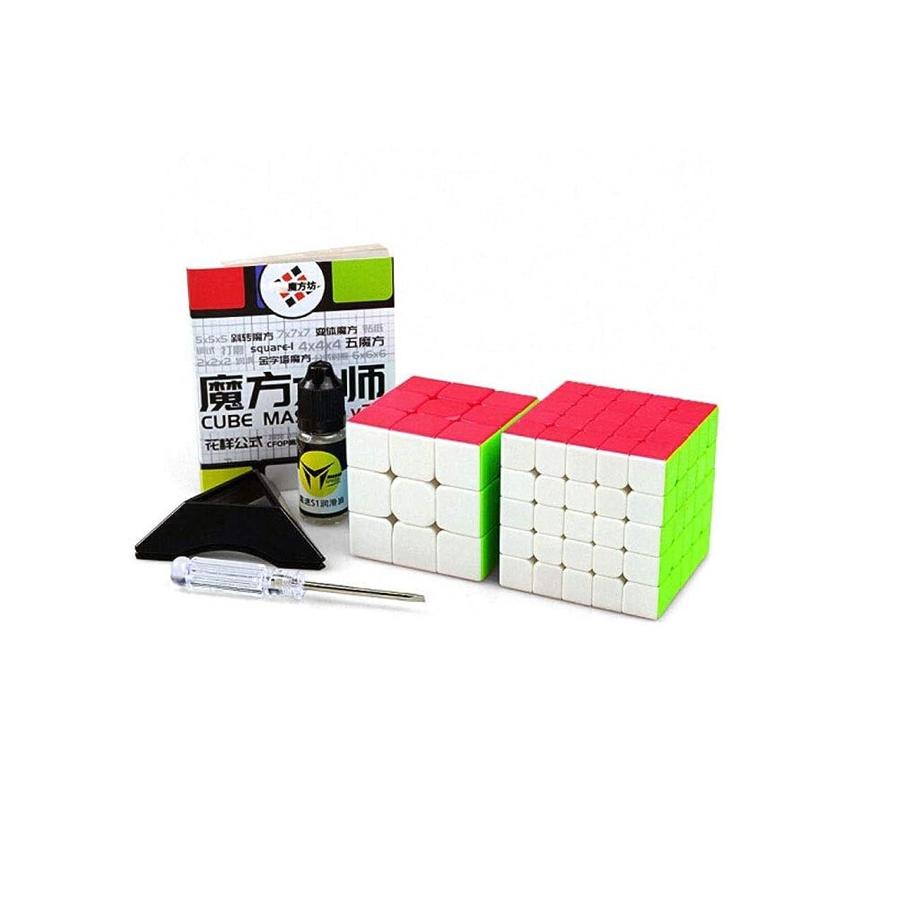 恐ろしい無知操るJielongtongxun ルービックキューブ、快適なルービックキューブを使用した、高品質で滑らかな体験、安全で環境に優しいデザイン、ギフトとして使用可能(3次/ 5次) 美しい (Edition : Third order and Fifth order)