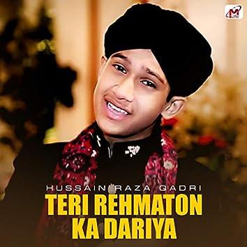 Teri Rehmaton Ka Dariya - Single