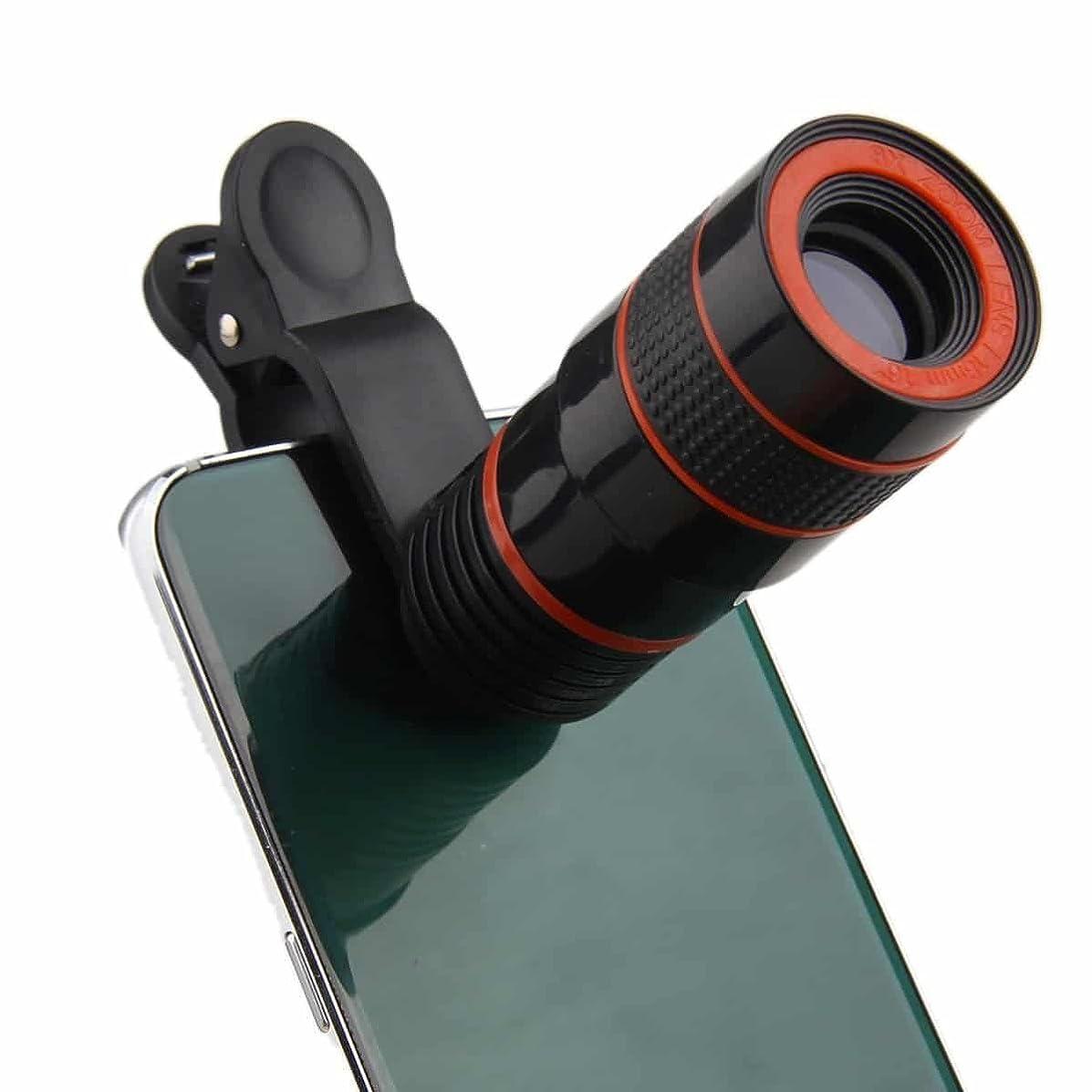 I-Sonite (Black 8X Zoom) Universal Optical Magnifier Telescope Phone Camera Lens Kit, Manual Focus For Also Fit For LG V30+
