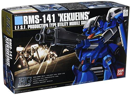 HGUC 1/144 RMS-141 ゼクアイン (ガンダム・センチネル)