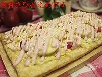 ピザハウスロッソ パイ生地 デザートピザ いちごバナナ