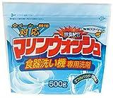食器洗い機専用洗剤 マリンウォッシュ 専用スプーン付(500g)