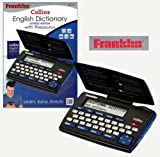 Franklin Collins DMQ-221 English Dictionary with Thesaurus Express Edition