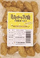 まめやのお肉(大豆ミート)ブロックタイプ 100g