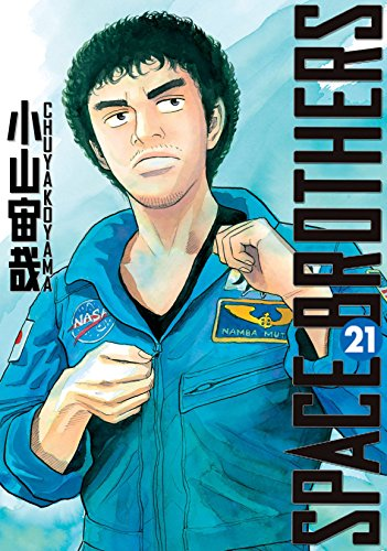 Space Brothers Vol. 21 (English Edition)