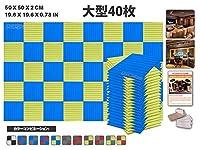 エースパンチ 新しい 40ピースセット青と黄 500 x 500 x 20 mm ウェッジ 東京防音 ポリウレタン 吸音材 アコースティックフォーム AP1035