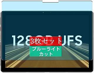 3枚 Sukix ブルーライトカット フィルム 、 CHUWI SurPad 10.1インチ 向けの 液晶保護フィルム ブルーライトカットフィルム シート シール 保護フィルム(非 ガラスフィルム 強化ガラス ガラス ) new version
