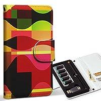 スマコレ ploom TECH プルームテック 専用 レザーケース 手帳型 タバコ ケース カバー 合皮 ケース カバー 収納 プルームケース デザイン 革 チェック・ボーダー 模様 赤 黄色 002483