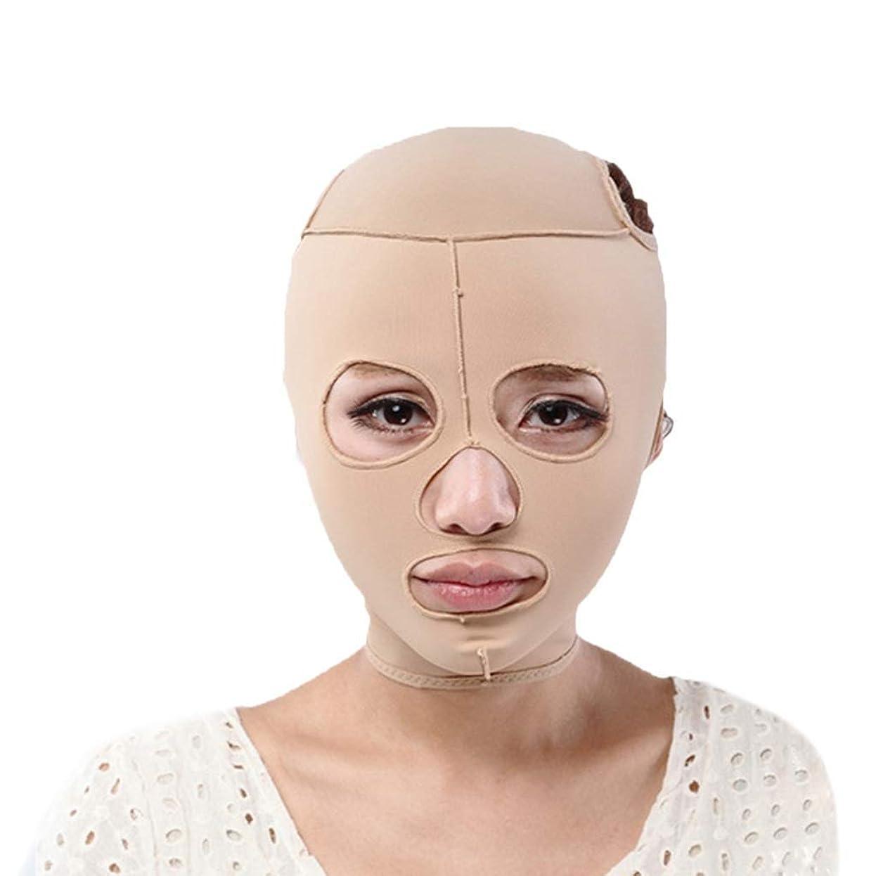 特異性冷蔵するテメリティチンストラップ、顔の減量アンチシワマスク、快適な通気性マスク付きオールインクルーシブフェイス、薄型フェイスマスクリフティング包帯引き締め(サイズ:S),M