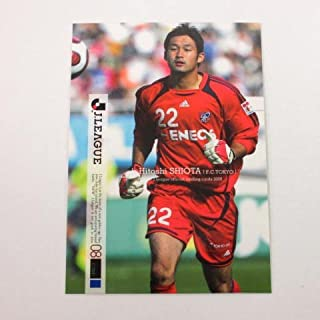 Jカード2008■レギュラーカード■071/塩田仁史/FC東京 ≪Jカードオフィシャルトレーディング≫