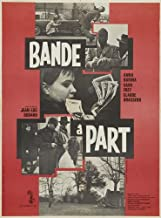 (27x40) Band of Outsiders - French Style Poster