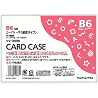 コクヨ カードケース(環境対応)硬質B6 20枚