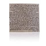 """100% Kosher hand-written by a """"Sofer Stam"""" (expert scribe) certified by the Israel Ranninot, checked by a Proofreader Expert Certified """"Mishmeret Stam"""". Made from high quality genuine Klaf, parchment made from goat hide and written with a feather qui..."""