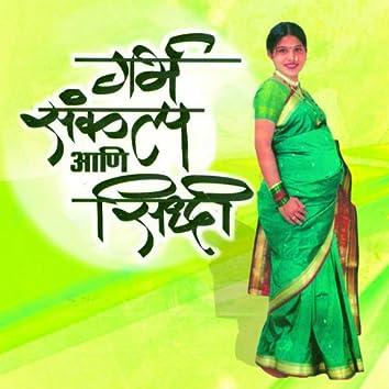 Garbh Sankalp Anni Siddhi