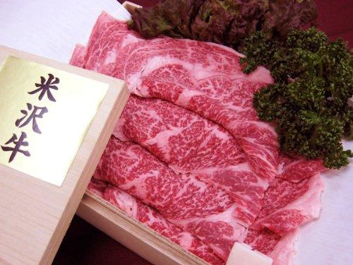 最高級熟成米沢牛 A5等級メス リブロース 焼肉用 300g 黒箱入