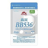森永BB536 45カプセル入り 新アルミパウチパッケージ! 12個(1日3カプセル×180日分)
