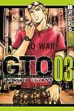 GTO SHONAN 14DAYS(3) (少年マガジンKC)