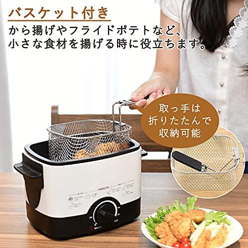 ダイヤルで簡単に温度調節可能。また、取っ手付きのバスケットが付属していたり、鍋の縁に保護カバーがついていたりと細かなところまで配慮されています。