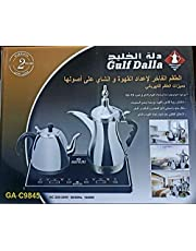 Gulf Dalla Liquid Arabic Coffee Machine,Silver - GA-C9845