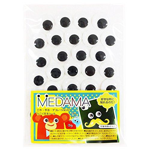 エヒメ紙工目玉シール18mm35個 MEDAMA-06 1セット(105個:35個り×3個) エヒメ紙工