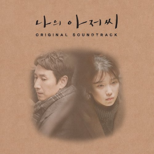 Stone Music Entertainment My Mister OST (TvN Drama) 2CD+Photobook+Lyrics+3 Signed Mini Polaroids