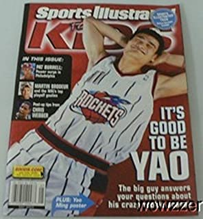 May 2003 Sports Illustrated for Kids Magazine in Mint Condition Featuring Lebron James 1st ROOKIE Card in His High School Uniform !