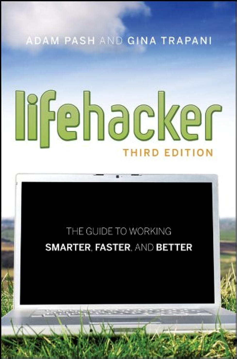 ガチョウ重要な役割を果たす、中心的な手段となる外交Lifehacker: The Guide to Working Smarter, Faster, and Better