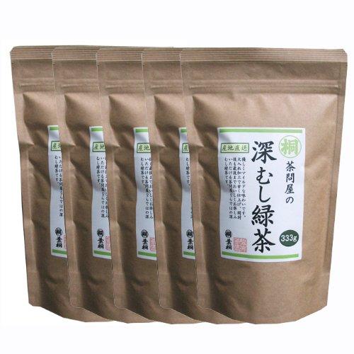 葉桐 茶問屋の深むし緑茶 5本セット 1665g