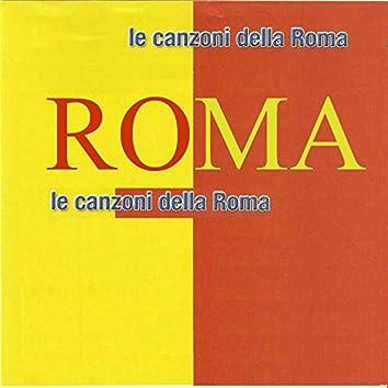 LE CANZONI DELLA ROMA (Forza Roma)