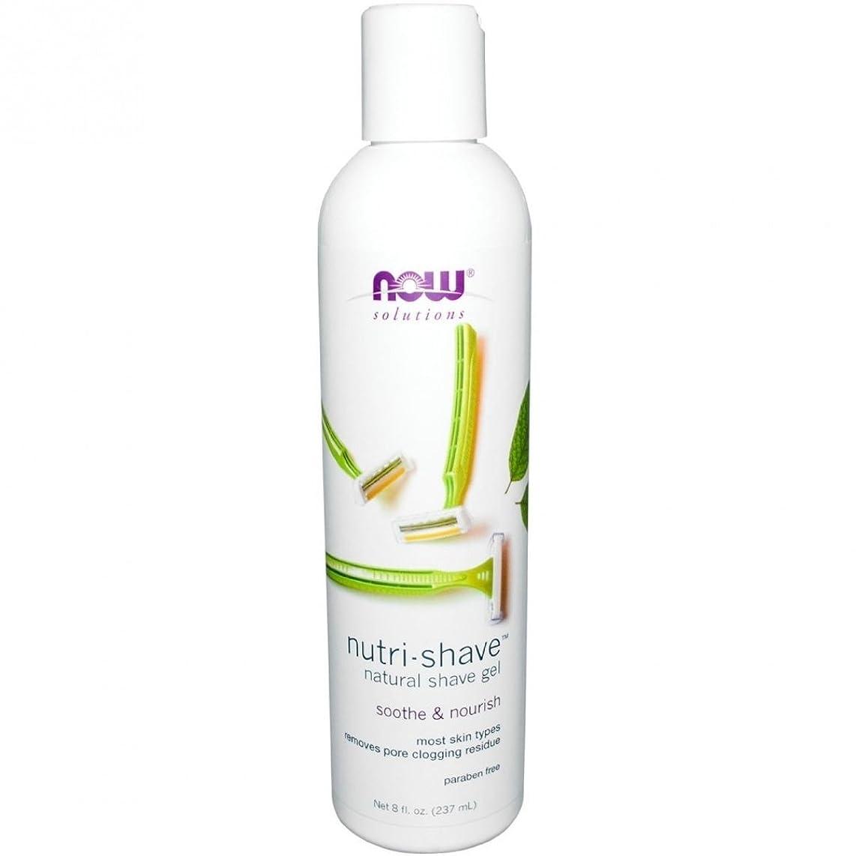 Now Foods Nutri-Shave Natural Shave Gel