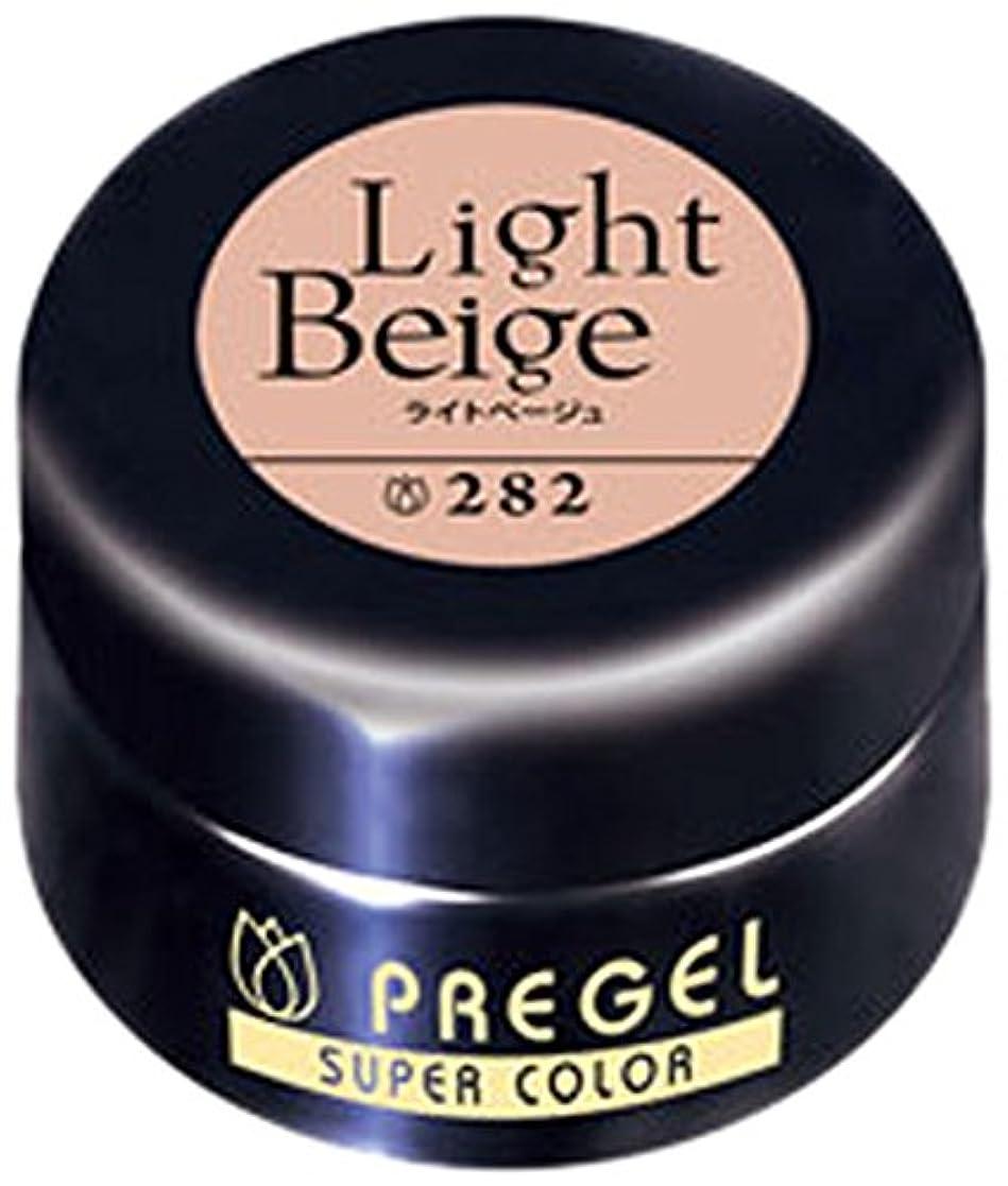 退却アパートここにプリジェル ジェルネイル スーパーカラーEX ライトベージュ 4g PG-SE282 カラージェル UV/LED対応