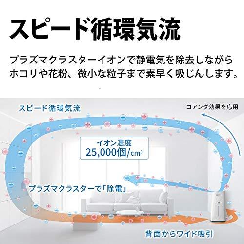 シャープ空気清浄機【加湿機能付】(空清31畳までブラウン系)SHARP「プラズマクラスター25000」搭載KI-NS70-T
