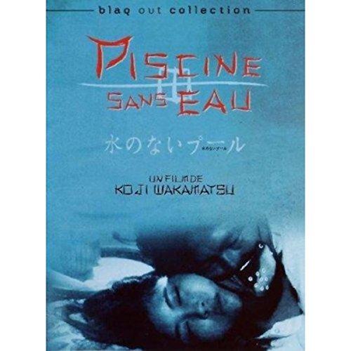 Piscine sans eau [Francia] [DVD]