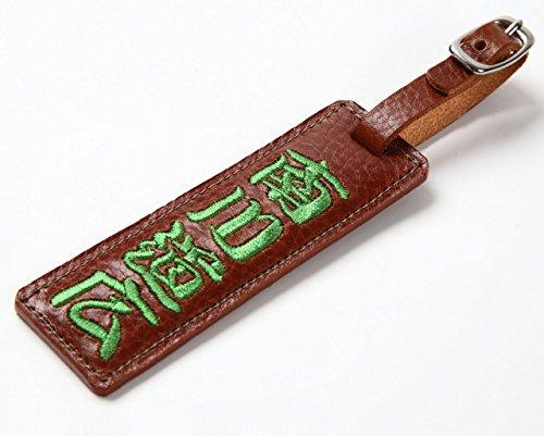 キャディバック ネームプレート イタリアンレザー 牛革刺繍 ゴルフ ネームプレートネームタグ 名入れ 刻印