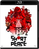 SHORT PEACE 通常版[Blu-ray/ブルーレイ]