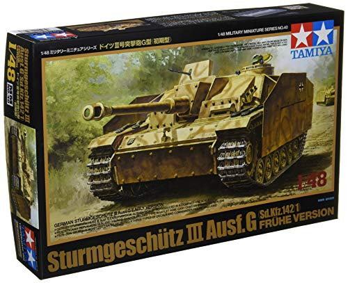 タミヤ 1/48 ミリタリーミニチュアシリーズ No.40 ドイツ陸軍 III号突撃砲G型 初期型 プラモデル 32540