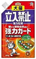 アースガーデン 犬猫立入禁止強力粒剤 600g