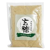 沖縄サンゴ 沖縄県産100% 玄糖 サンゴカルシウム入り 200g×10袋