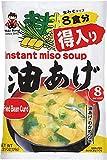 Miko Brand Miso Soup, Bean Curd, 6.21 Ounce